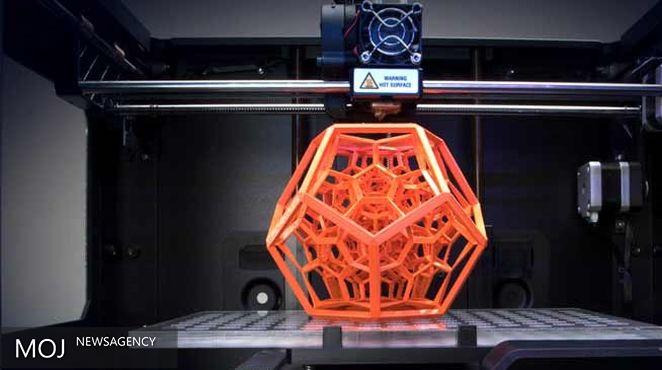 کاربرد فناوری چاپگر سه بعدی در صنعت