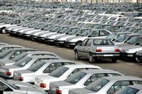 جدیدترین قیمت خودروهای داخلی در بازار اعلام شد