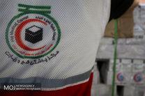 اعزام چهار مصدوم از درمانگاه پزشکی حج و زیارت هلال احمر عمود ۱۰۹۲ به بیمارستان الحسین