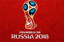 جایزه جام جهانی 2018 روسیه افزایش یافت