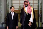 ولیعهد عربستان با امپراتور ژاپن دیدار کرد