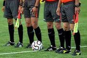 اسامی داوران دو تیم سپاهان و استقلال خوزستان اعلام شد