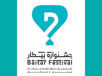 مهلت ارسال آثار به جشنواره فیلم و عکس «بیطار» اعلام شد
