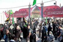 پزیرش زائران در موکب حضرت زهرا(س) اصفهان با کارت مغناطیسی