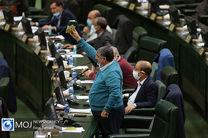 اصلاح لایحه موافقتنامه همکاری ایران و صربستان در زمینه حفظ نباتات و قرنطینه گیاهی
