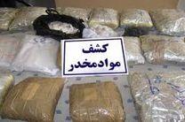 کشف 250 لیتر مواد پیش ساز مخدر صنعتی در کرمانشاه