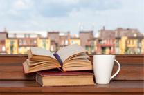 نقد و بررسی رمان بی کتابی در فرهنگسرای گلستان