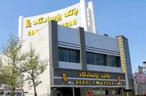 تکذیبه بانک پاسارگاد درخصوص سارقان اتومبیل پولرسان بانک