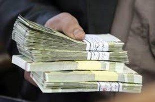 پرداخت بیش از 11 هزار فقره تسهیلات ضربتی ازدواج در بانک ملی ایران