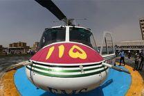اعزام بالگرد برای انتقال مصدومان تصادف پلدختر به خرم آباد