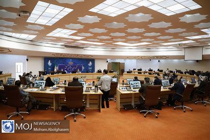 کصد و سی و هشتمین جلسه شواری اجتماعی کشور