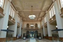 نوروز، مهمان موزه بانک ملی ایران باشید