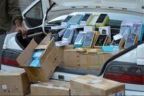 کشف حدود 4 هزار دستگاه تلفن همراه قاچاق در قشم