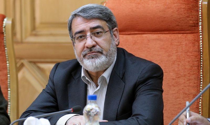 سفر وزیر کشور به اصفهان