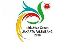 مسابقات آزمایشی با حضور 10 کشور در اندونزی برگزار می شود