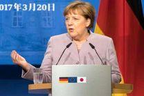صورتحساب 300 میلیون پوندی ترامپ برای صدراعظم آلمان!