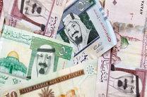واحد پولی عربستان سقوط کرد