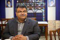 اقدامات گستردهتری در حوزه فرهنگی اجتماعی شهر کرمانشاه برنامهریزی شود