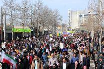 ایران مستقلترین کشور جهان است / دشمنان با سیاهنمایی میخواهند چهره انقلاب را تخریب کنند