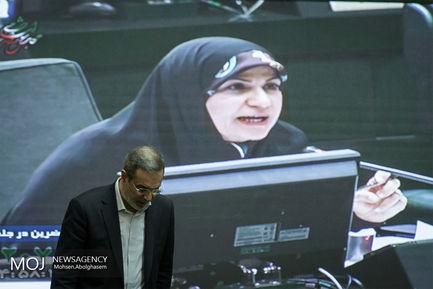 صحن علنی مجلس شورای اسلامی - ۲۴ اردیبهشت ۱۳۹۸