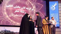 آخرین تغییرات مسابقات سراسری قرآن اعلام شد