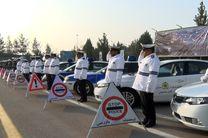 محدودیتهای ترافیکی آخر هفته توسط پلیس راه اعلام شد
