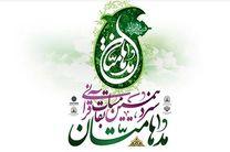 پنجشنبه (۲۷ دی) آخرین مهلت ثبت نام در مسابقات قرآنی مدهامتان