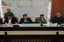 14/3درصد نرخ بیکاری در خوزستان است/ نرخ متوسط بیکاری در خوزستان بالاتر از کشور است