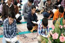 مسابقه «ترنم باران» در آستان حضرت معصومه(س) برگزار میشود