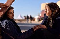 مراسم افتتاح فیلم سینمایی یک کامیون غروب در موزه سینما