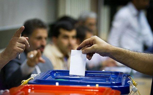 شعب اخذ رای انتخابات در استرالیا اعلام شد