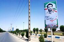 نصب تصویر ۳۰ شهید در بیلبوردهای بلوار شهدای گمنام