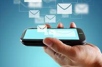 با آشنایی بیشتر به مصاف پیامکهای تبلیغاتی بروید