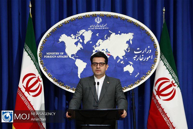 واکنش موسوی به رفتار مرزبانی آمریکا با ایرانیان