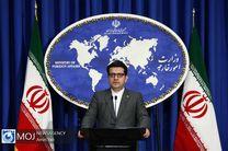 جمهوری اسلامی ایران هیچ گونه مداخله در امور داخلی خود را نمی پذیرد