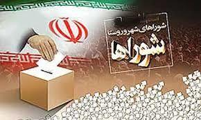 گرمای تنور انتخابات در مازندران/ صف فرمانداران برای ورود به شورا
