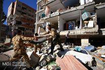 زلزله زدگان از 27 آبان برای تشکیل پرونده دریافت تسهیلات به بانک ها مراجعه کنند