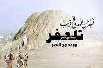 آغاز عملیات آزادسازی تلعفر توسط ارتش عراق
