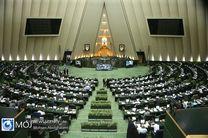 انصراف علی غلامی از کاندیداتوری برای عضویت در شورای نگهبان