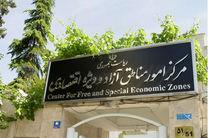 ایجاد منطقه آزاد با محوریت انرژی در بندر امیرآباد