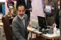 محمد خوش چهره در انتخابات ریاست جمهوری ثبت نام کرد