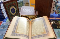 محفل انس با قرآن کریم در اصفهان برگزار شد