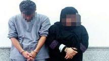 دستگیری یک زوج قاچاقچی با 20 کیلو تریاک در کاشان