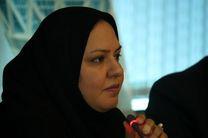 استفاده از ظرفیت مدیریتی زنان در دولت دوازدهم