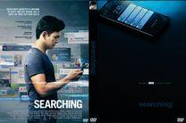 دانلود زیرنویس فیلم Searching 2018