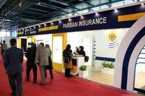 حضور فعال شرکت بیمه پارسیان در نمایشگاه بین المللی حمل و نقل هوایی و تجهیزات فرودگاهی