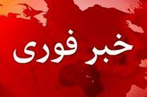 انفجار مهیب، پایتخت افغانستان را لرزاند