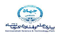 برگزاری نشست توسعه همکاریهای علمی و فناوری ایران و ایتالیا در دانشگاه شهید بهشتی