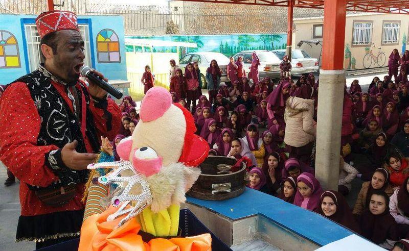 اجرای برنامه نمایشی «ب مثل بازیافت» در مدارس اصفهان
