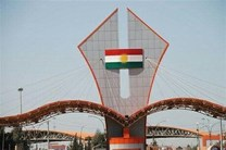نشست فوق العاده حکومت اقلیم کردستان عراق